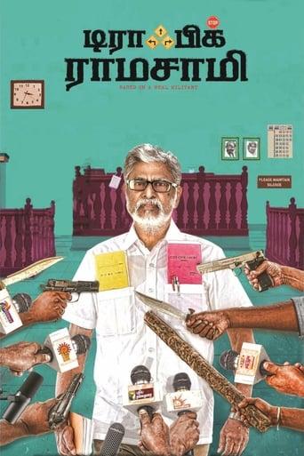 Poster of Traffic Ramasamy