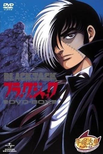 Poster of Black Jack OVA