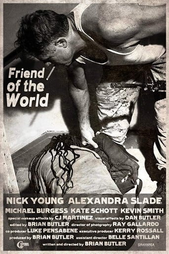 Poster of Friend of the World