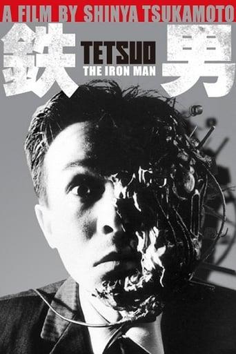 Tetsuo: O Homem de Ferro