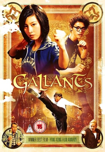 Poster of Gallants