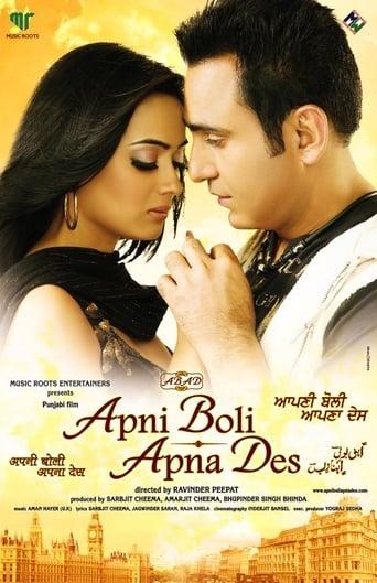 Poster of Apni Boli Apna Des
