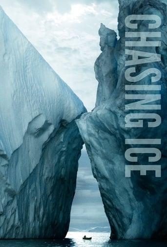 Да преследваш леда