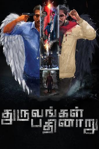 Watch Dhuruvangal Pathinaaru Online