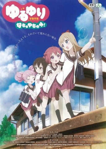 Poster of YuruYuri Summer Vacation!