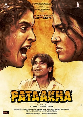 Poster of Pataakha