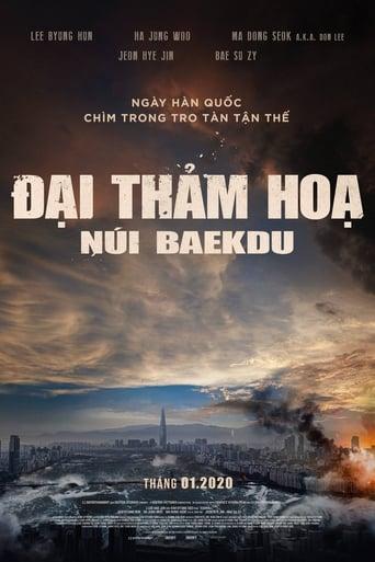 Đại Thảm Hoạ Núi Baekdu