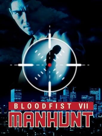 Poster of Bloodfist VII: Manhunt