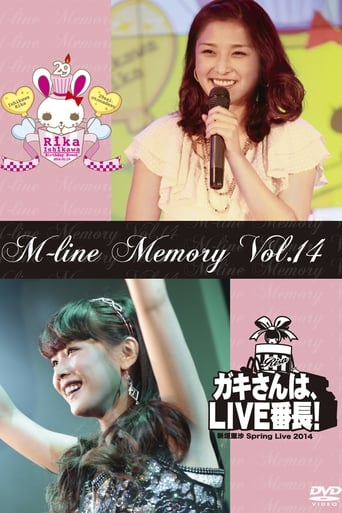 M-line Memory Vol.14 - Niigaki Risa Spring Live 2014 ~Gaki-san wa, LIVE Banchou!~