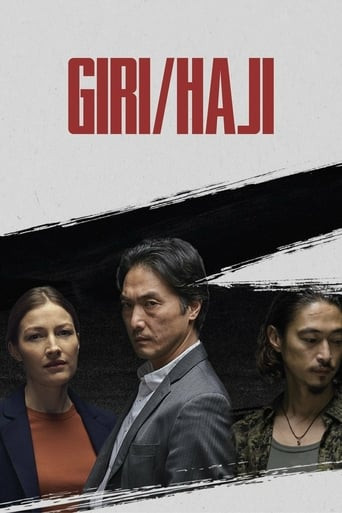 Giri/Haji 1ª Temporada - Poster