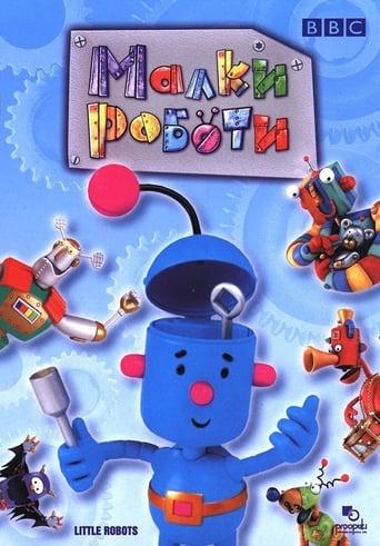 Capitulos de: Little Robots