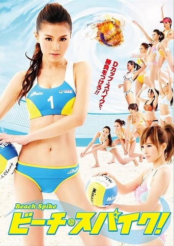Poster of Beach Spike