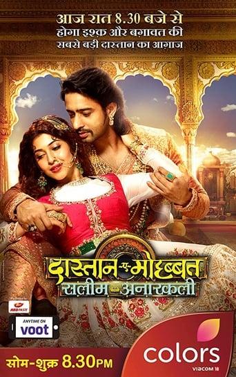 Dastaan-E-Mohabbat Salim Anarkali Movie Poster