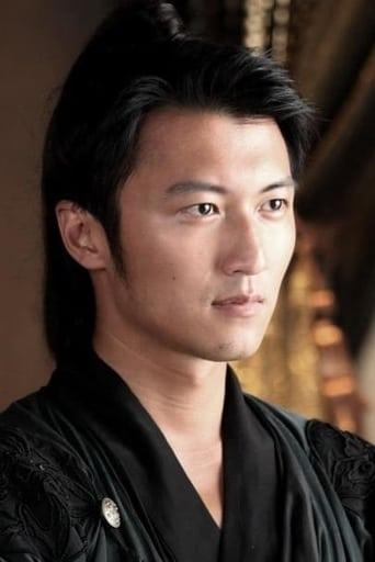 Image of Tse Miu