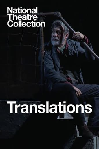 Poster of National Theatre Collection: Translations