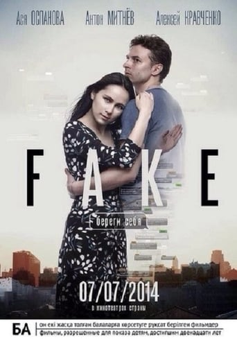 Fake: Watch Yourself Movie Poster