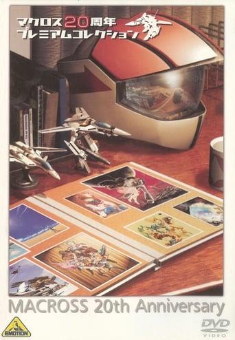 Macross: 20th Anniversary