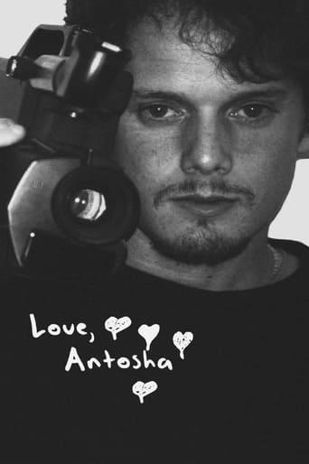 З любов'ю, Антоша