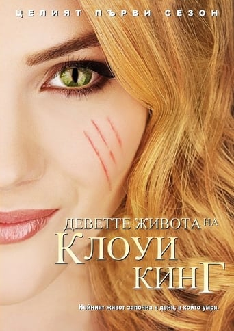 Poster of The Nine Lives of Chloe King