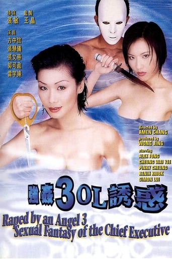 Raped by an Angel 3: Sexual Fantasy of the Chief Executive