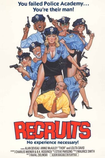 Poster of Recruits