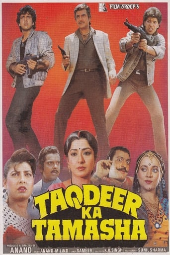 Poster of Taqdeer Ka Tamasha