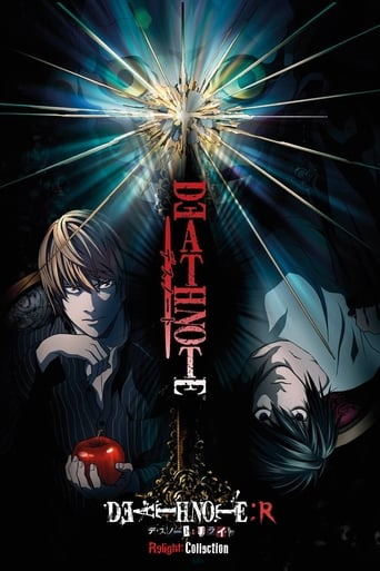 Death Note Relight 1: Visions of a God poster