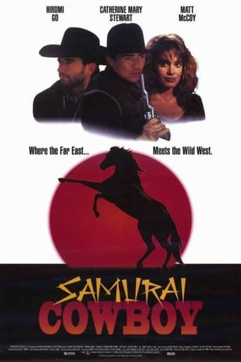 Poster of Samurai Cowboy