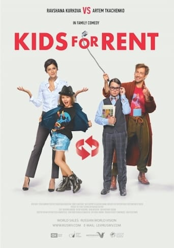 Poster of Children for Rent