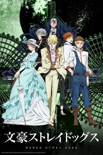 Poster of Bungo Stray Dogs
