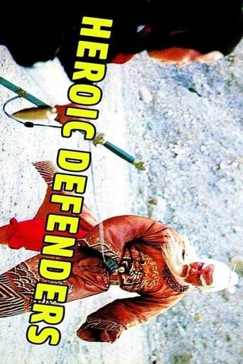 Watch The Heroic Defenders 1978 full online free