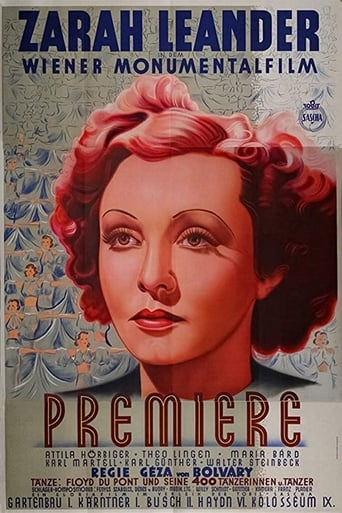 Poster of Premiere