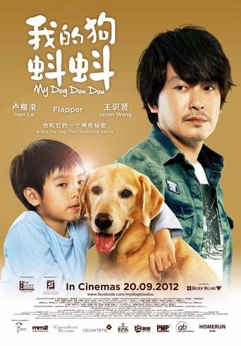 Poster of My Dog Dou Dou
