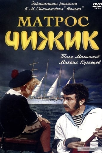 Watch Sailor Chizhik full movie downlaod openload movies