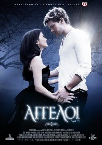 Poster of Άγγελοι