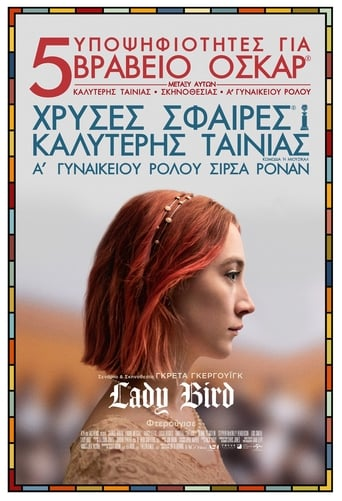 Poster of Lady Bird