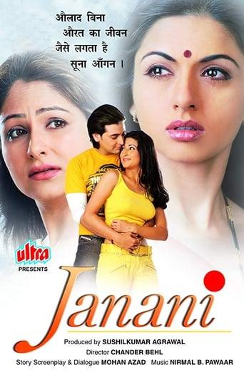 Poster of Janani