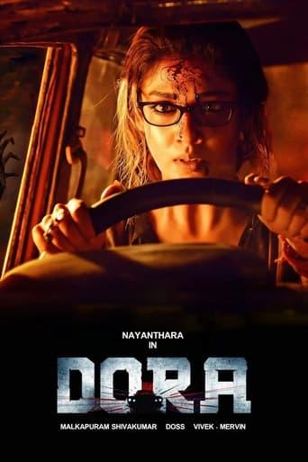 Poster of Dora