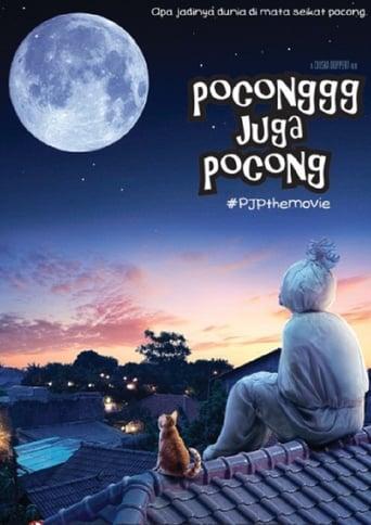 Poster of Poconggg Juga Pocong