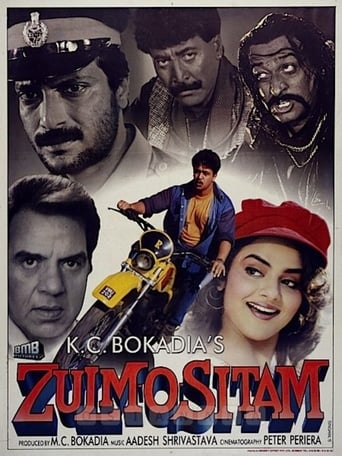 Poster of Zulm-O-Sitam