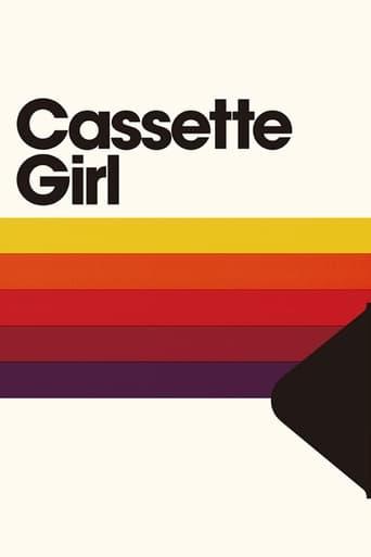 Poster of Cassette Girl