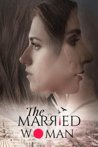 Watch The Married Woman Free Movie Online