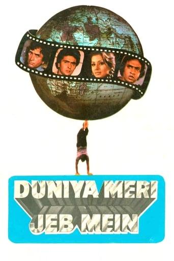 Watch Duniya Meri Jeb Mein Online Free Putlocker