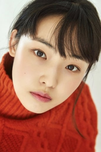 Image of Jeon So-nee