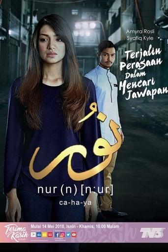 Watch Series Nur Season 1 Episodes Online Free