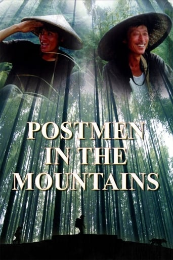 Poster of Postmen in the Mountains