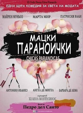 Watch Paranoid Girls full movie online 1337x