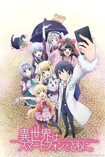 Isekai wa smartphone to tomo ni. 1ª Temporada - Poster