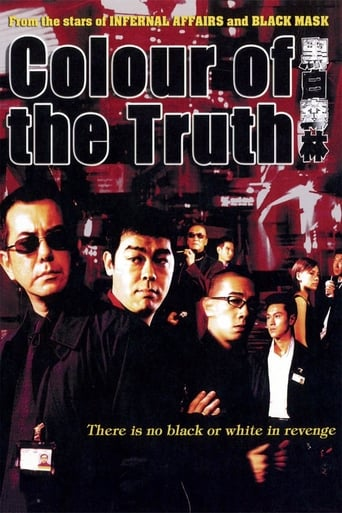 'Colour of the Truth (2003)