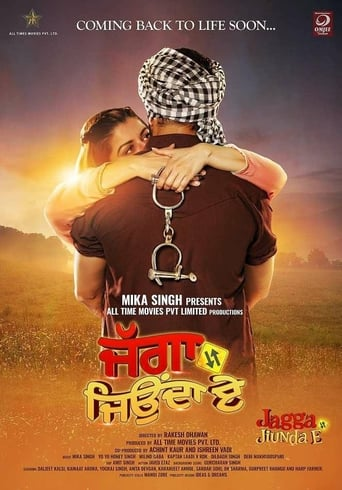 Watch Jagga Jiunda E Free Movie Online